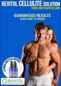 revitol cellulite removal spray